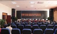 雷竞技雷竞技App工会成立暨领导班子选举会议召开