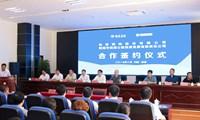雷竞技雷竞技App与杭萧钢构签订合作协议——首期投资1.39亿元建两条新型钢结构材料生产线