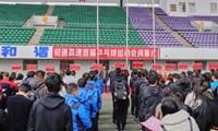 雷竞技雷竞技App首届乒乓球运动会圆满落幕