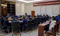 雷竞技雷竞技App召开2017年度党支部书记抓党建述职评议工作会议