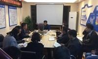 雷竞技雷竞技App资本公司举行派驻人员任前业务培训