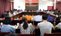 雷竞技市大永雷竞技App公路建设指挥部召开 第二次施工生产调度会议