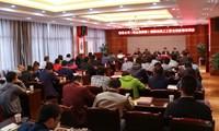 都香公司(指挥部)召开农民工工资支付保障政策宣讲培训会