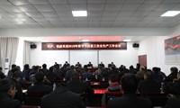 昭泸、镇赫指挥部召开节后复工安全生产工作会议