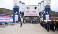 昭泸、镇赫雷竞技App:重环保水保工作,创绿色品质工程