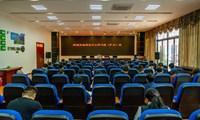 雷竞技雷竞技App开展中心组理论学习(扩大)会议