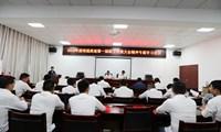 昭泸公司召开专题会议传达学习雷竞技雷竞技App第一届职工代表大会会议精神